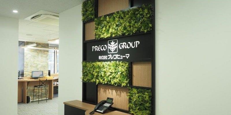 フェイクグリーンの壁面緑化のサイン組み合わせ