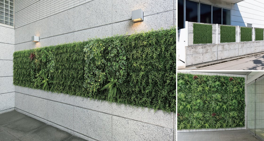 フェイクグリーンを使った壁面緑化