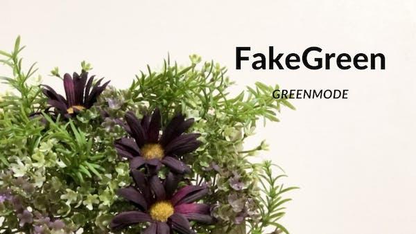 造花や観葉植物のグリーンが人気の理由