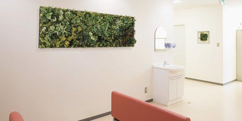 クリニック、待合室、グリーンポット、グリーンスタンド、グリーンパネル、グリーン装飾、グリーン演出、フェイクグリーン