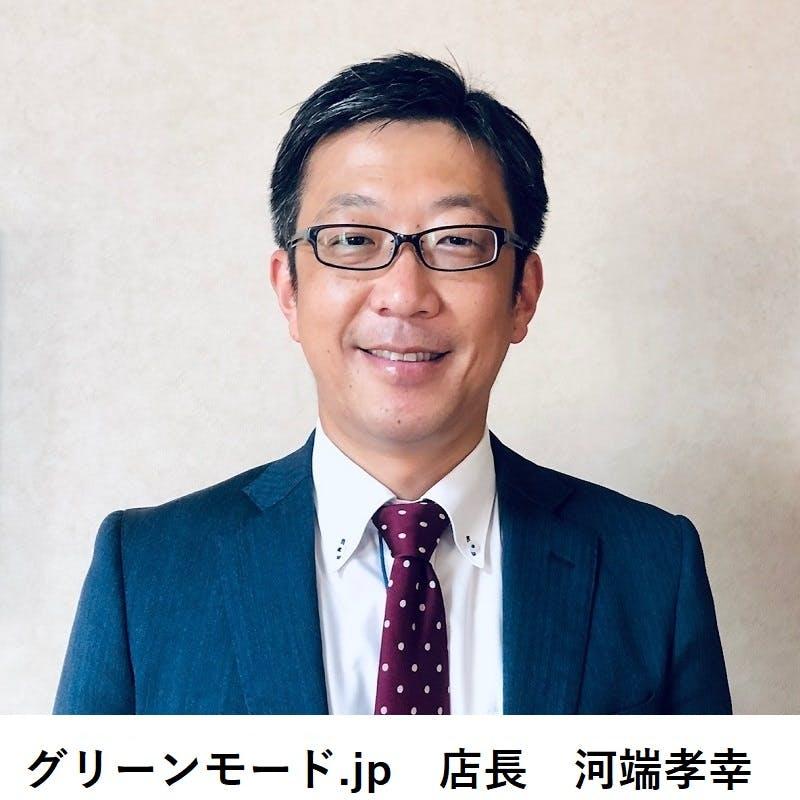 グリーンモード.jp 店長